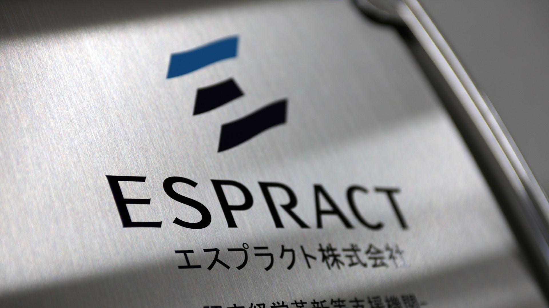 エスプラクト|公式企業サイト